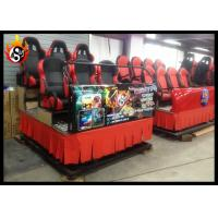 Best 19'' LCD 5D Cinema Equipment for 8 People , Hydraulic Power System wholesale