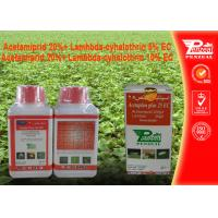 Best Acetamiprid 20% + Lambda - cyhalothrin 5% EC Insecticide White To Light Yellow Solid wholesale