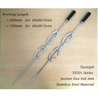 Freestanding Oven Fork Spits TST01-1 Square Section Bar Style With Food Grade Material