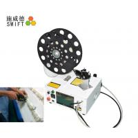 Best Reel Cable Tie Installation Tool With PLC Control System And Touch Panel wholesale