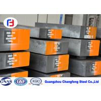 Best Good Hardenability 1.2344 Tool Steel , Alloy Tool Steel For Die Casting Steel wholesale