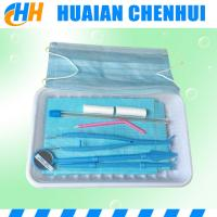 China Disposable Surgical Oral Care Pack Medical Sterile Dental Kit with ethylene oxide Sterilization on sale
