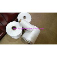 Best PP  Fibrillated  Filler Cable / New Type Polypropylene Yarn Filling Rope wholesale