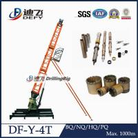 Buy cheap Manufacturer of DF-Y-4T Core Drilling Rigs, Core Sampling Rig Machine from wholesalers