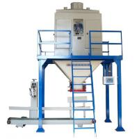 Buy cheap Dual Hopper Weighing Feed Bagger Automatic Packaging Machines 1.5kW from wholesalers