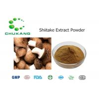 Best Shiitake Extract Powder Powdered Herbal Extracts Medicine And Health Protecting Food wholesale