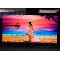 Best 180x120 Dots P1.667 Indoor Led Displays Rental For Meeting Room wholesale