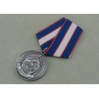 Cheap Antique Silver Government Short Ribbon Medals , Awards Medallions With Brass for sale