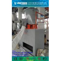 Cheap High speed mixer for PVC powder /High speed PVC mixing machine / plastic powder for sale