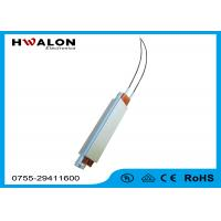 Best 12V DC PTC Electrical Ceramic Water Heater Wide Operating Voltage Home Appliance wholesale