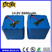 Best custom 18650 14.8v 8800mah rechargeable li ion battery pack for medical Instruments wholesale