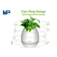 Best IP68 Waterproof Small Bluetooth Speakers Smart Touch Music Flower ABS Plastic Vase wholesale