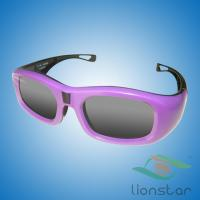 Buy cheap Compatible 3D Glasses for Xpand, Hi-Shock, 3DIN from wholesalers