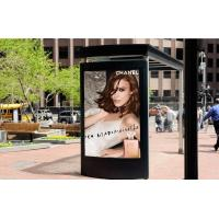 Best P2.571 Electronic Advertising Display Screen Led Light Box Display With 160º Viewing Angle wholesale