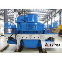 Quality 120-220 t/h VCII Sand Maker , Sand Making Machine for Mining , Highway , Railway wholesale