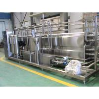 Cheap Automatic Food Sterilization Equipment Tubular Milk Pasteurizer Machine for sale