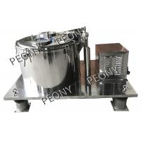 Best PPTD Series Basket Centrifuge For Cannabis And Alcohol Extraction , Hemp Extraction wholesale