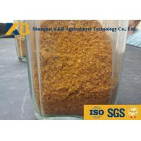 Best Raw Material Fish Meal Powder / Animal Feed Additive for Feed Mix Industry Factory wholesale