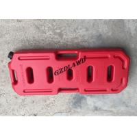 Buy cheap Off Road 4x4 Accessories Jerry Can 10L 20L Plastic Jerry Can For Cars For Trucks from wholesalers