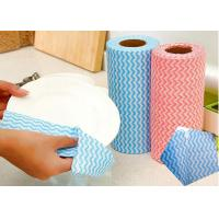 Best Viscose + Polyester Wpattern Spunlace Kitchen Cleaning Nonwoven Wipes wholesale