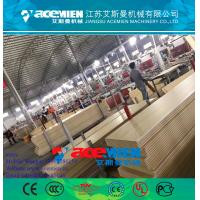Buy cheap pvc decorative and laminated wall panel production machine from wholesalers