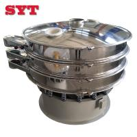 Best Round vibrating screen sifter to sieve cassva starch wholesale