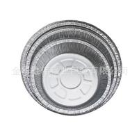 Buy cheap Silver Color Aluminum Foil Pans 7 Inch Round Foil Take Out Pan Custom Thickness from wholesalers