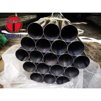Best Large Diameter and Thin Wall Steel Tubes for Heavy Truck Exhaust System from TORICH wholesale
