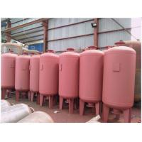 Cheap Medium Pressure Natural Compressed Gas Storage Tank For Air Removing System for sale