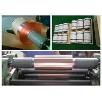 Best Camera Electric Radiator Rolled Copper Foil 18um / 0.5 OZ Thickness wholesale