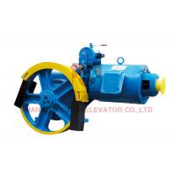 Best Traction System Geared Traction Machine With Lift Motor High Efficiency VVVF / Speed 0.63~1.0m/s wholesale