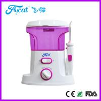 Best Family Pack - Electric Dental Flosser Oral Irrigator with Pulsating  Water Power wholesale