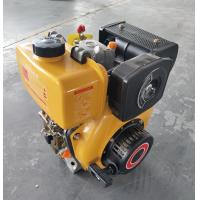 Cheap 4Hp diesel engine KA170F yellow engine from WUXI KAIAO POWER for sale