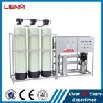 Best China professional manufacturer ro system water purifier Ultraviolet UV Sterilizer Ozone generator wholesale