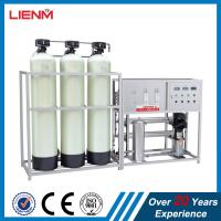 Cheap 1000L, 2000L 3000L, 5000L Automatic glass fiber reverse osmosis water treatment with soft filter for sale