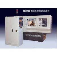 Quality 3 Axis CNC Helical Gear Cutting Machine, 15kva Automatic Gear Cutter Machine wholesale