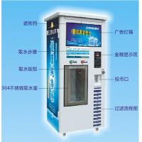 Quality Water Vending Machine(card Or Coins) wholesale