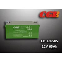 Cheap Non Spillable Cb12650s Rechargeable Sealed Lead Acid Battery 12v 65ah Abs Plastic for sale