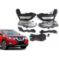 Best Nissan X- Trail 2017 Rogue Replacement Auto Parts OE Style Front Fog Lights wholesale