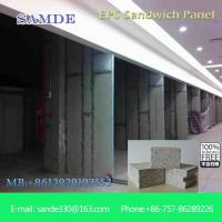 China Fire extinguisher building material heat insulation house eps wall panel 2440*610*75mm on sale