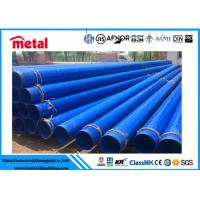 Best GRADE X52 ERW 3PP Coated Steel Pipe OD 4 INCH WT 7.9 MM Internal Coating Novolac Epoxy wholesale
