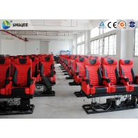 Best 4DM Big 4D Movie Theater Electronic System With Footrest wholesale