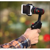 Cheap Auto-stabilizing video stabilizer 2 Axis smartphone gimbal gyro stabilizer for sale