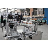 Best 1P High Speed Bottle Label Machine , Servo Motor Double Side Labeling Machine wholesale