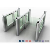Best Luxury Speed Automated Gate Systems Bi - Direction Motorized For Card Reader wholesale