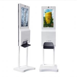 Best 21.5 Inch Self Service Information Kiosk 16:9 Infrared Fever Detector 250 CD/M2 wholesale