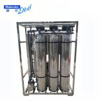 Best RO Boiler Feed Water Treatment Plant  with mixed bed system equipment wholesale