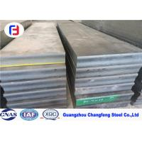 Best Prehardening High Carbon Steel Plate 28 - 32 HRC Hardness For Die Mould wholesale