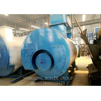 Best High Efficiency Gas Natural Gas Fired Steam Boiler For Laundry 1 Ton ~20 Tons wholesale