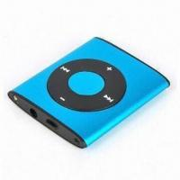 Best Flash MP3 Player with Built-in Battery, Supports MP3 and WMA Audio Formats wholesale